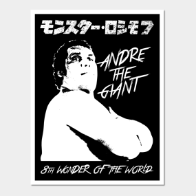 andre the giant posters and art prints teepublic