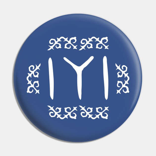 Kayi Tribe Pin Badge