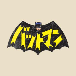 Batman '66 Japanese t-shirts