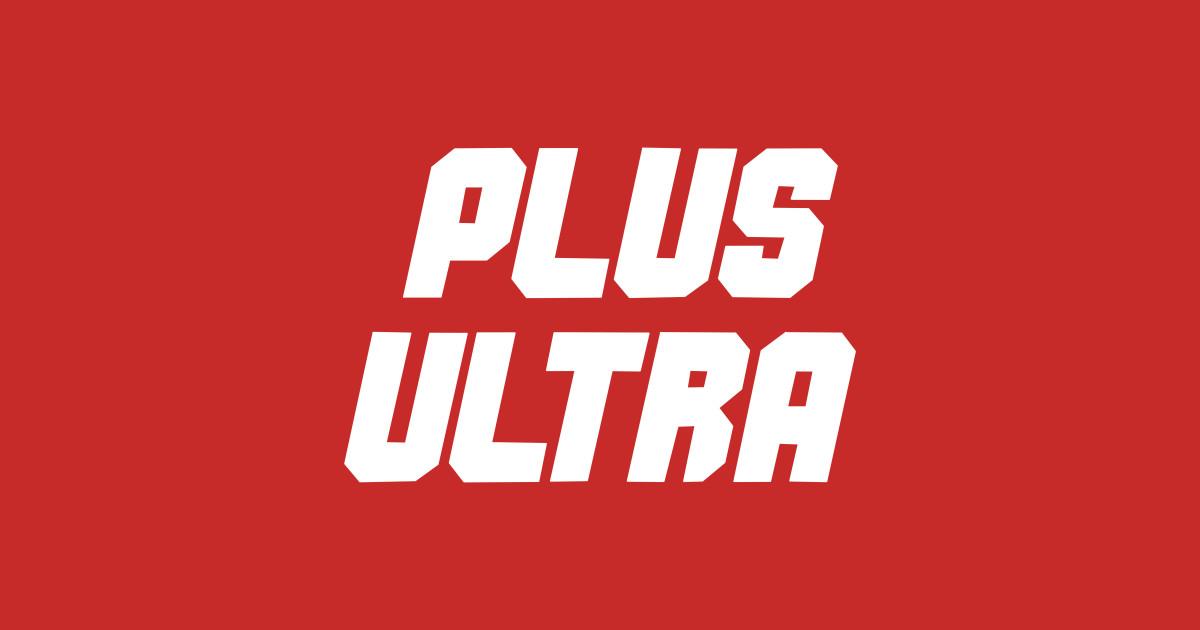Plus Ultra My Hero Academia T Shirt Teepublic