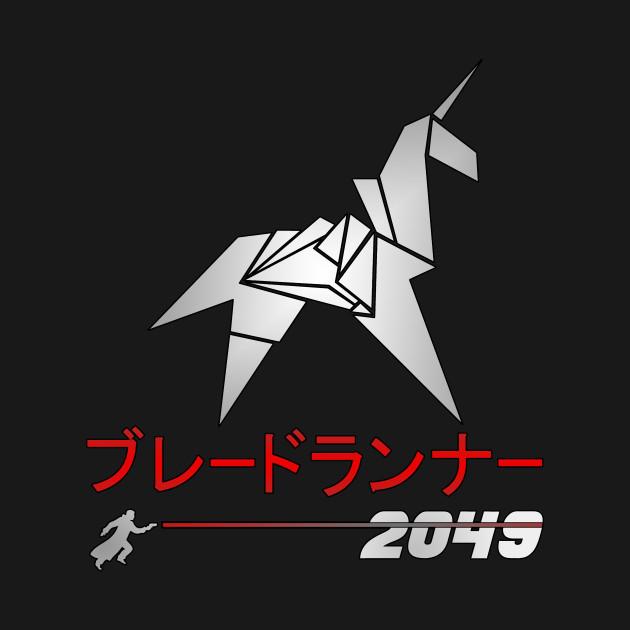 Blade Runner 2049 Origami Unicorn Katakana Shirt Blade Runner T