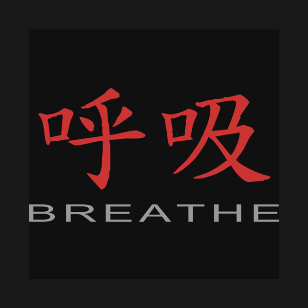Chinese Symbol For Breathe T Shirt T Shirt Chinese Symbol For