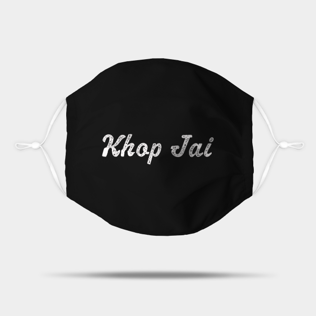 Khop Jai   Thank you very much Laotian meaning   Laos gift
