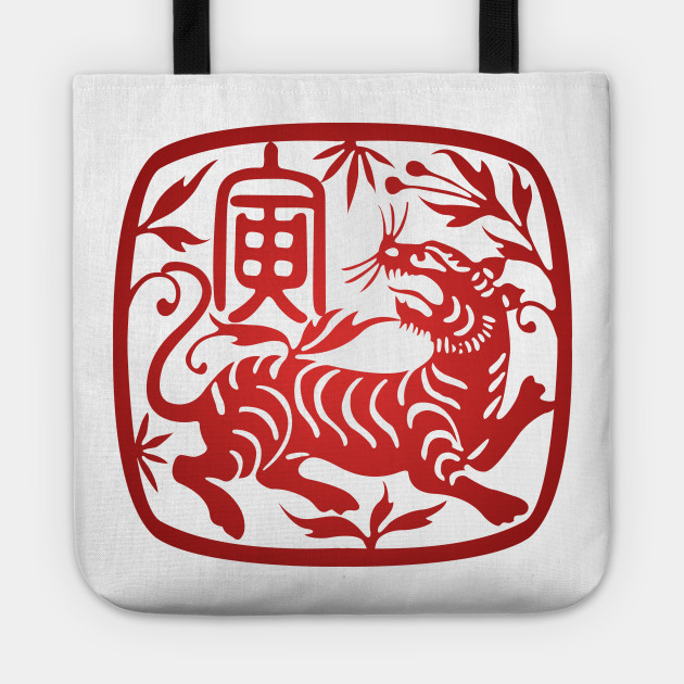 Chinese Zodiac ver.2 Tiger in Red