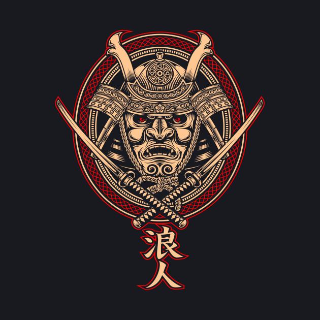 Ronin / Samurai Katana Kanji Design