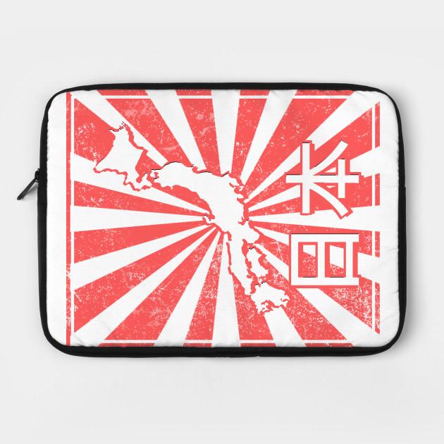 Vintage Nippon Japan Anime Design