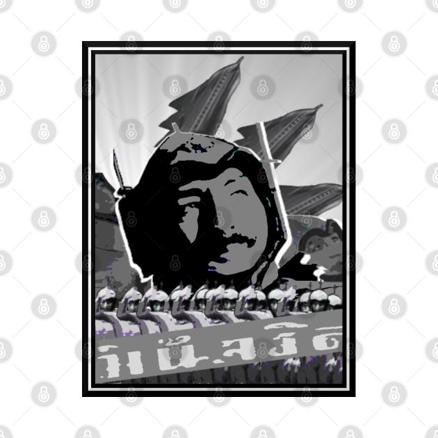 Phantom Dictator of Krankor