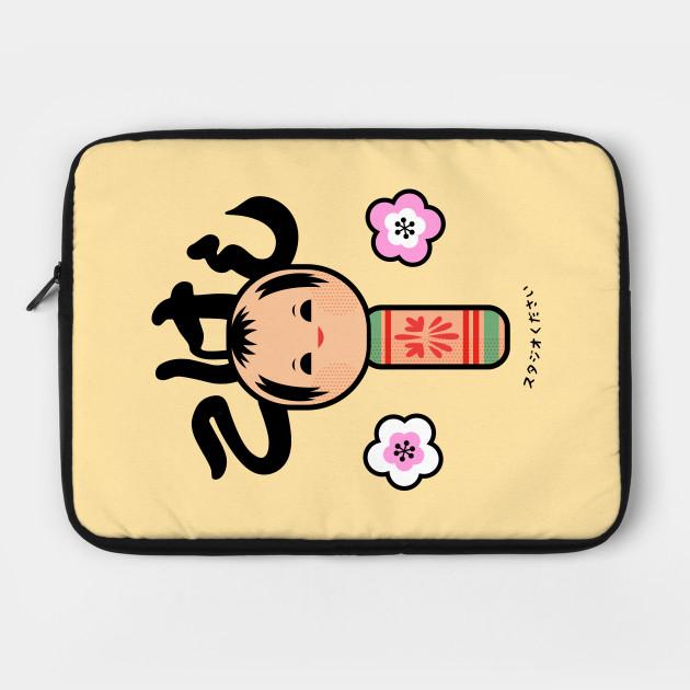 Kokeshi Kawaii Kokeshi Cute Laptop Case Teepublic