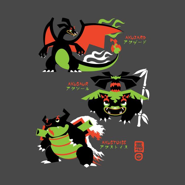 Aku's Pokemon Starter Forms