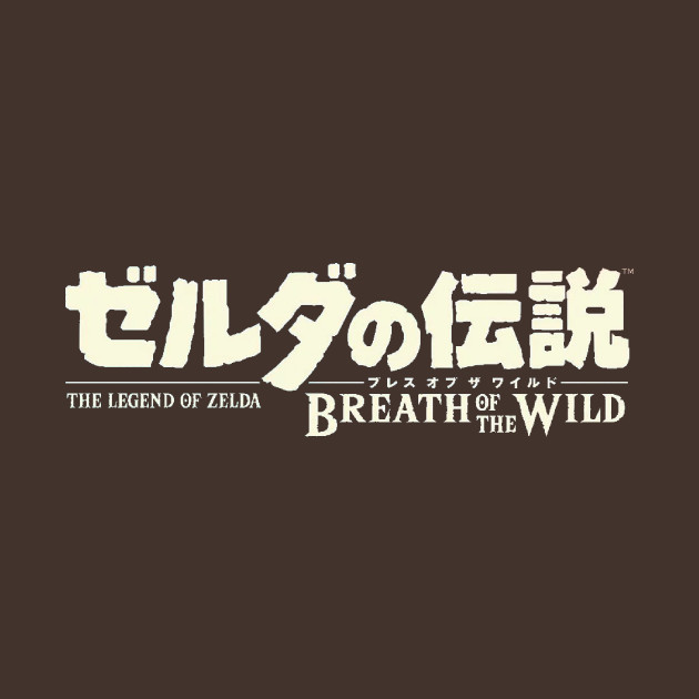how to say wild in japanese