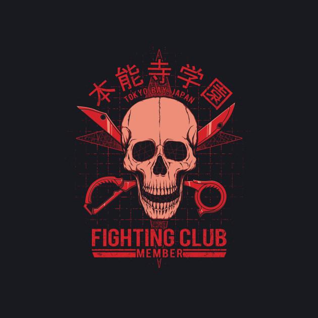 Honnouji Fighting Club