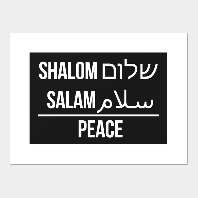 Image result for shalom salam