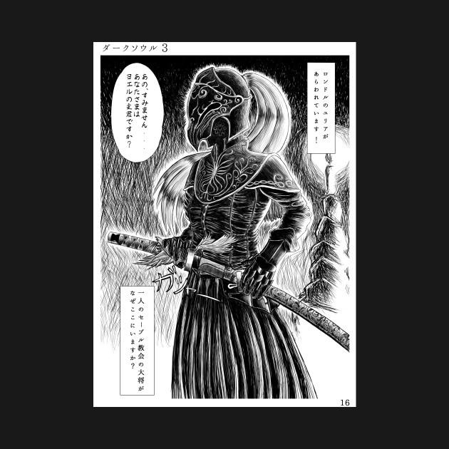 Yuria of Londor (Black)