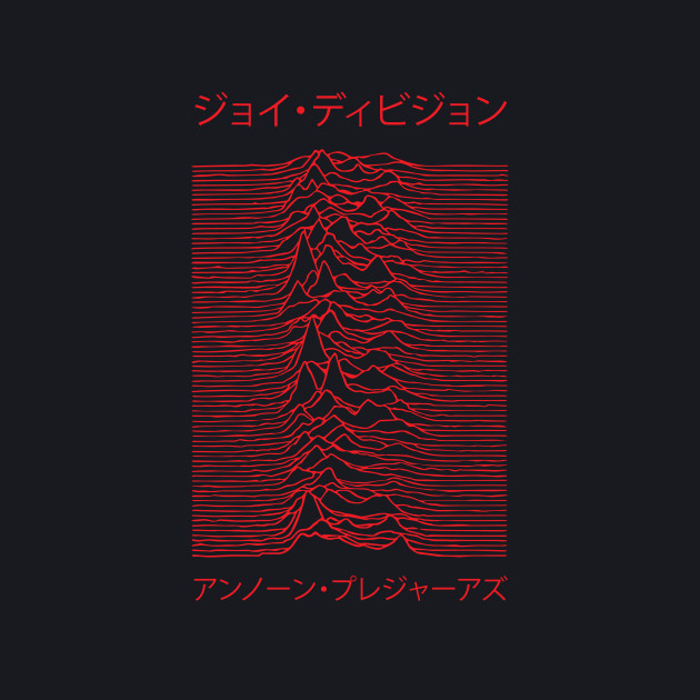 Joy Division - Unknown Pleasures - Japanese - Red