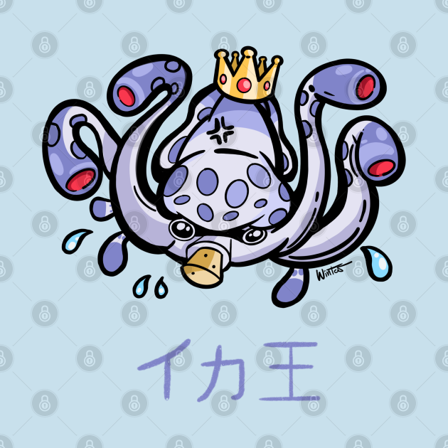 King Squid