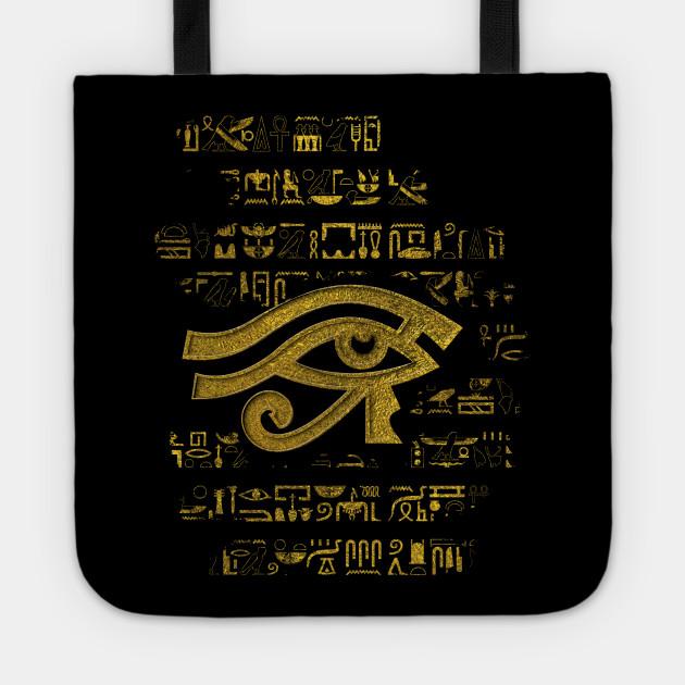 Egyptian Eye of Horus - Wadjet