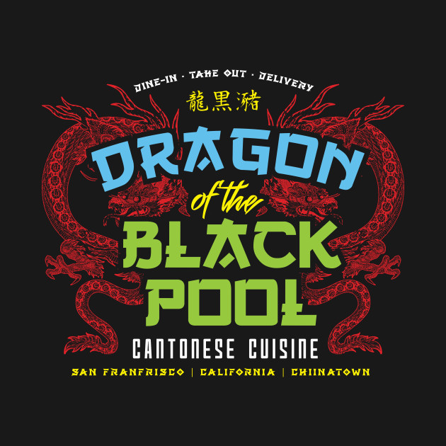 big trouble in little china t shirt design by mindsparkcreative