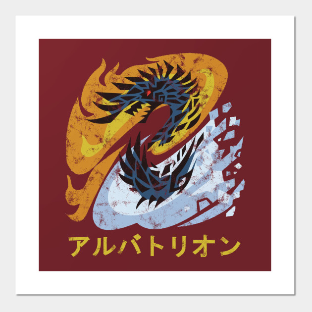 Monster Hunter World Iceborne Alatreon Kanji Icon Monster Hunter