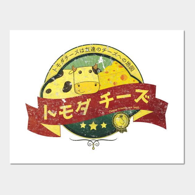 Tomoda Cheese t-shirt - retro Japanese advertising - Japan - Wall ...