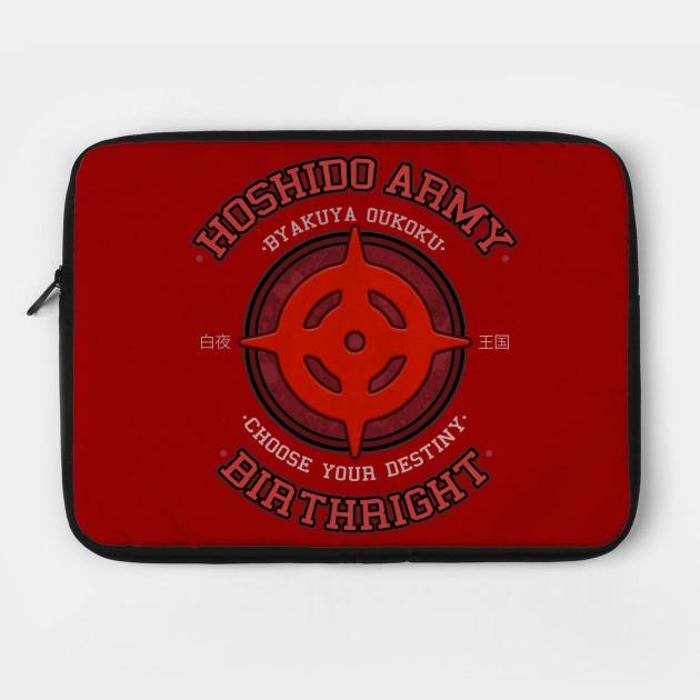 Hoshido Army