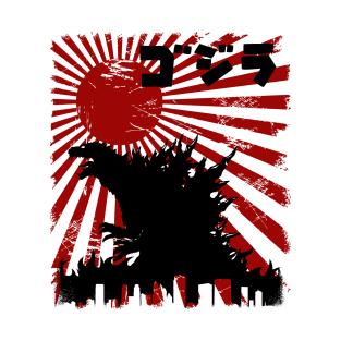 King Kaiju t-shirts