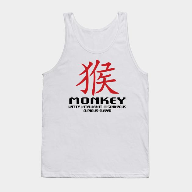 385090 1 - Chinese New Year 1980