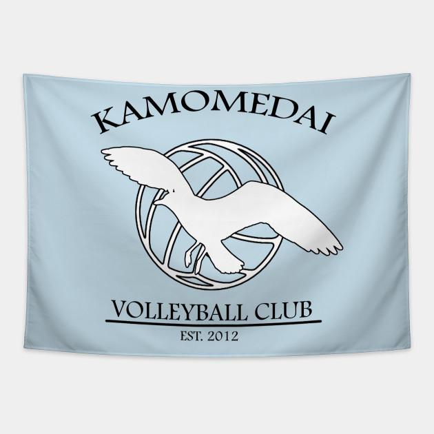 Kamomedai Volleyball Club