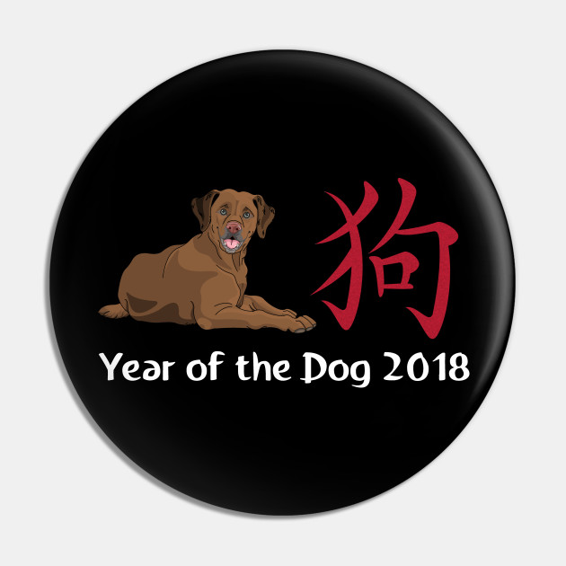 Labrador Year of the Dog 2018 Chinese New Year