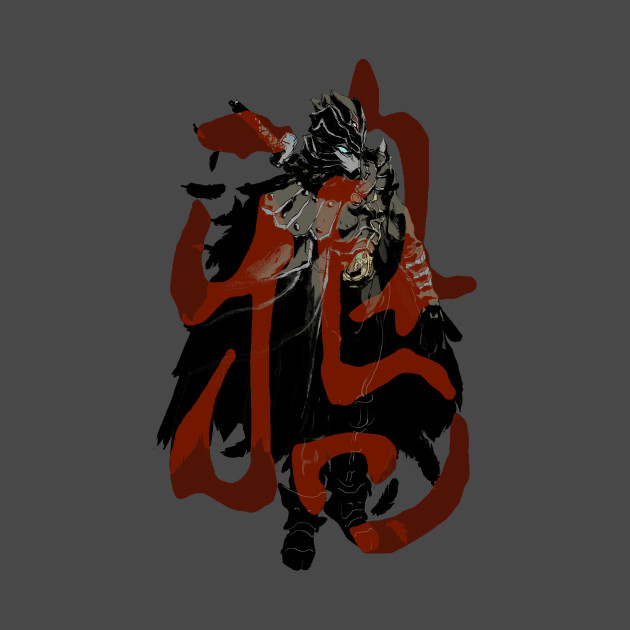Karas (Calligraphy)