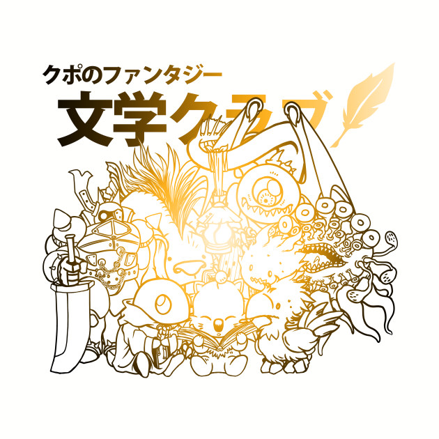 Kupò's Fantasy Literature Club GOLD