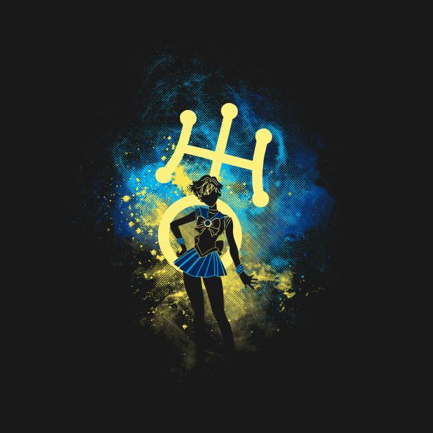 Uranus Art T-Shirt