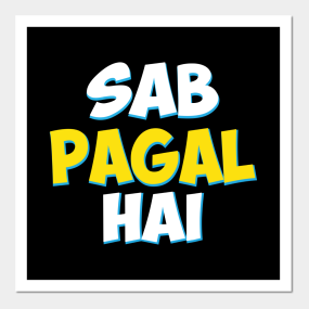Hindi Meme Posters And Art Prints Teepublic