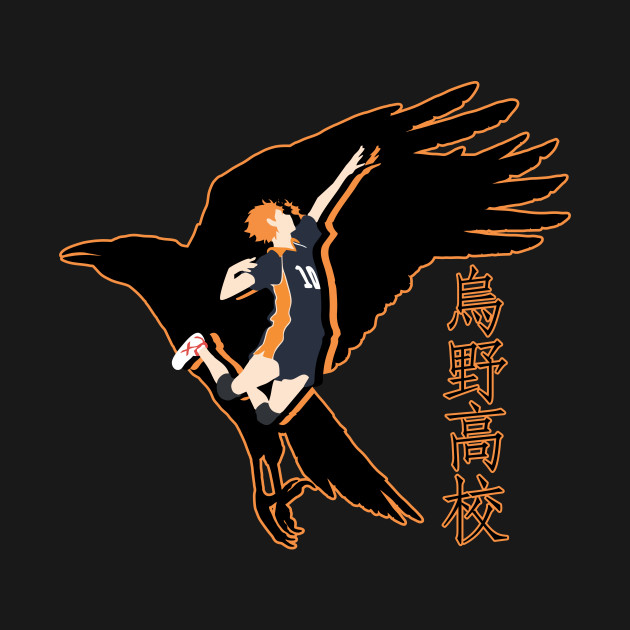 Flying Hinata Shouyou