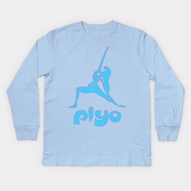 Unique PiYo Stretch Design