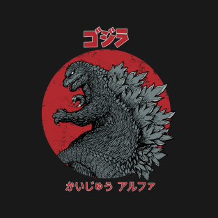 Kaiju Alpha t-shirts