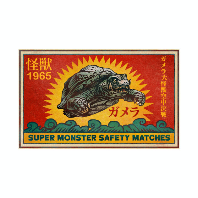 Gamera Super Monster Matches