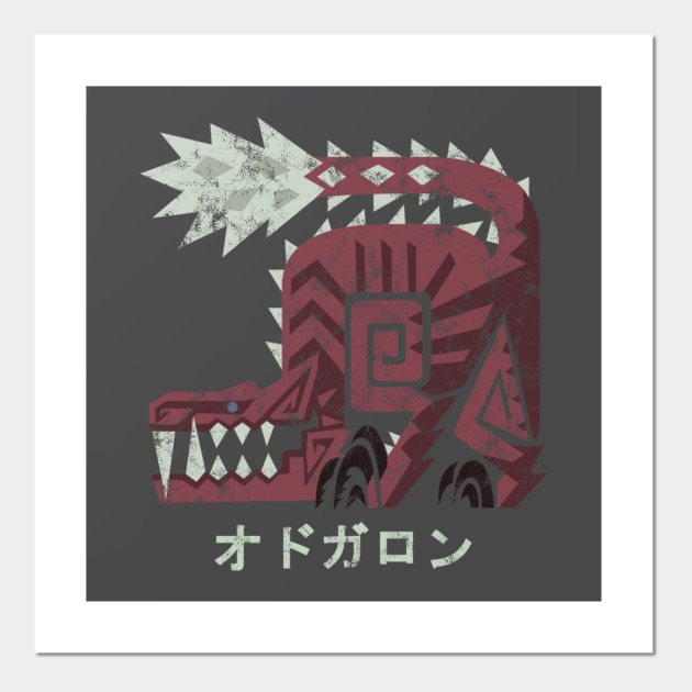 Monster Hunter World Odogaron Kanji Icon Monster Hunter