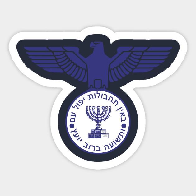 0cafd6b9 Mossad Eagle Israel Secret Service Intelligence IDF Design