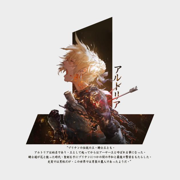 Fate/Grand Order - Artoria Pendragon (アルトリア・ペンドラゴン)