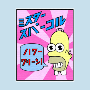 208671 2