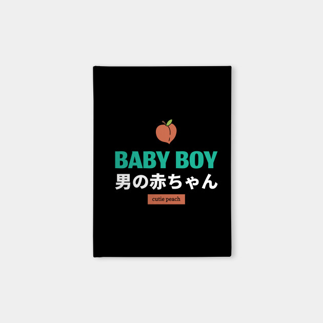cutie peach! Geek slang! Japanese retro