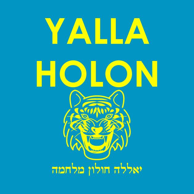 Babes Holon