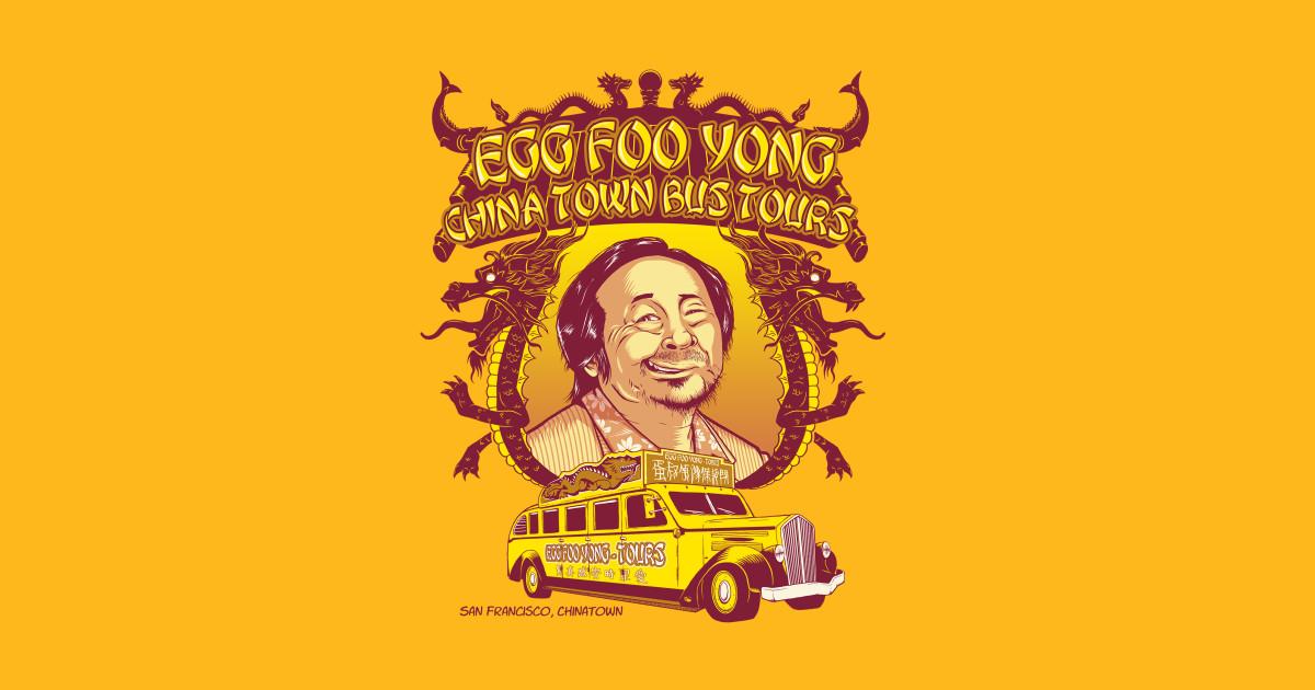 Egg Shen Tour Bus