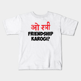 Hindi Kids T-Shirts | TeePublic UK