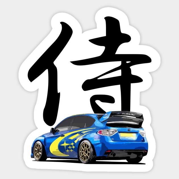 Subaru Rally Car Subaru Sticker Teepublic