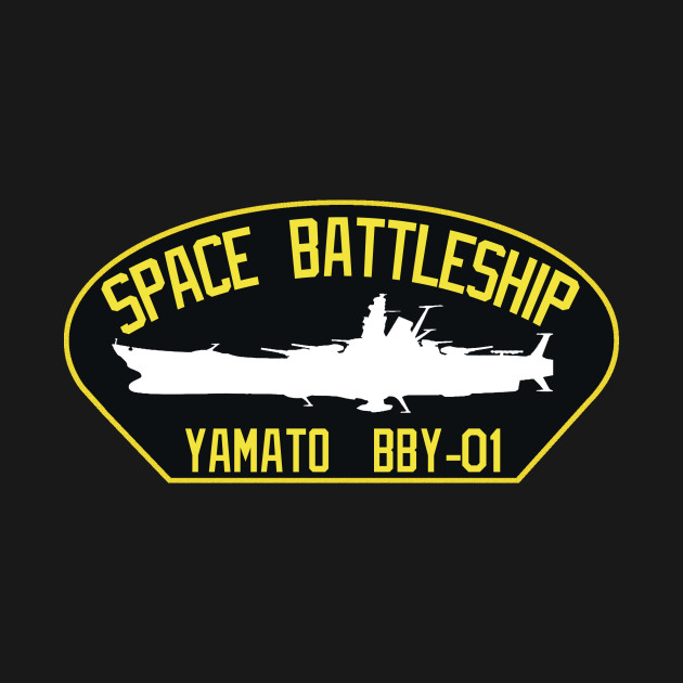Star Blazers Patch
