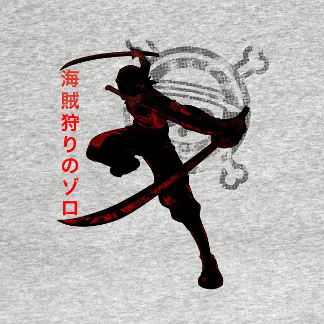 Crimson Pirate Hunter T-Shirt