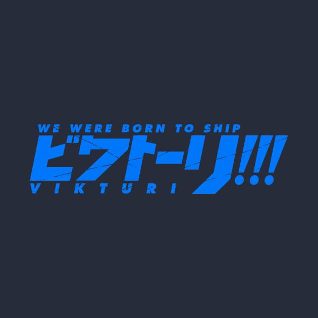 Yuri on Ice - Vikturi Shirt (Blue Text)