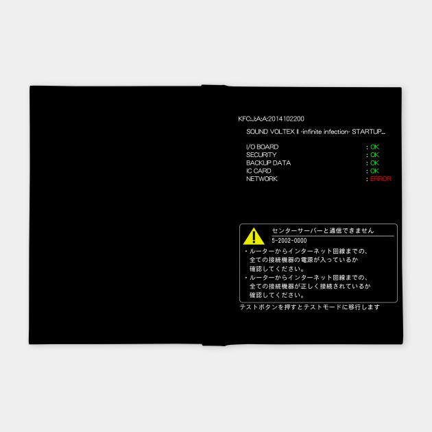 ERROR 5-2002-0000