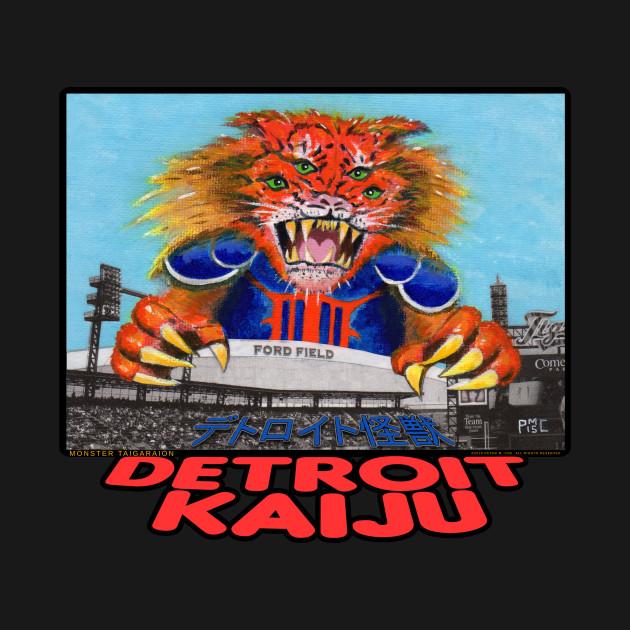 Taigaraion, Megabeast Tail-gater! - Pete Coe's Detroit Kaiju series
